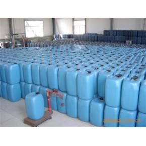 出口用各种含量双氧水,可以提供危包证商检