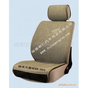 铭仁MR-D04 四季垫 四季座垫 四季坐垫 汽车座垫 养生垫