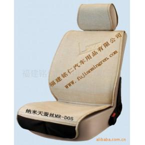 铭仁MR-D05 四季垫 四季座垫 四季坐垫 汽车座垫 养生垫