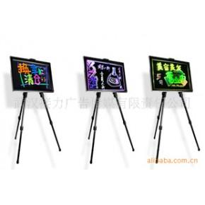 LED手写荧光板,电子白板,广告板,手写荧光板
