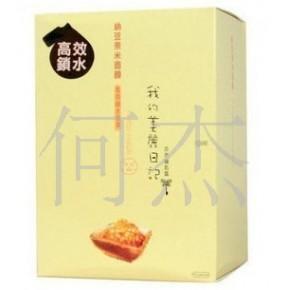 台湾产 我的美丽日记面膜  全套淘宝代发货 保证