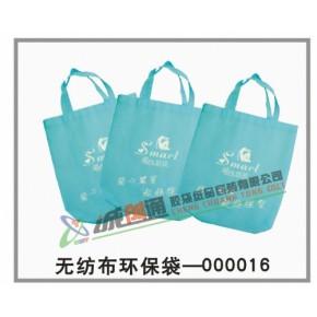 深圳胶袋包装袋制作无纺布环保袋制作无纺布袋胶袋包装袋环保袋厂家
