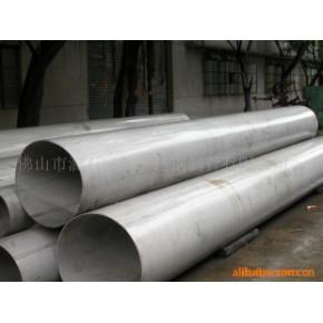 流体输送用钛焊管 直缝焊管