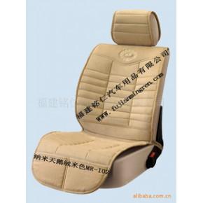 铭仁MR-I02 四季垫 四季座垫 四季坐垫 汽车座垫 养生垫