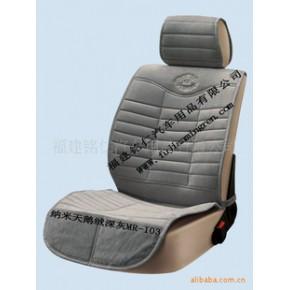 铭仁MR-I03 四季垫 四季座垫 四季坐垫 汽车座垫 养生垫