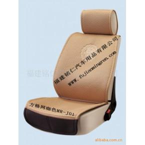 铭仁MR-J01 四季垫 四季座垫 四季坐垫 汽车座垫 养生垫