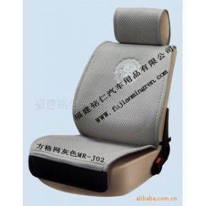 铭仁MR-J02 四季垫 四季座垫 四季坐垫 汽车座垫 养生垫