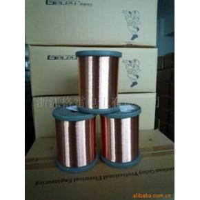 铜包铝镁线0.12 格雷