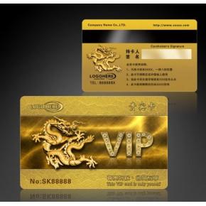 福州会员卡制作 制作会员卡哪家公司好 PVC卡印刷
