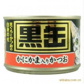 玛鲁哈 黑缶 金枪鱼+蟹丝 160g