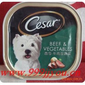 Cesar 西莎 西沙 罐头 精致系列 鸡肉加蔬菜 100克