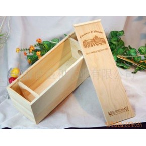 木制酒盒 350 100