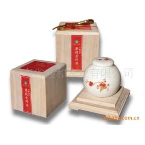 礼品木盒包装 300 200