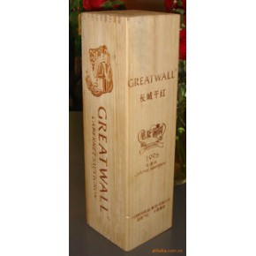 红酒木盒 350 10
