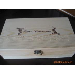 双支装红洒木盒 350 100