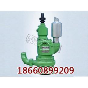 矿用风动潜水泵的使用和维护