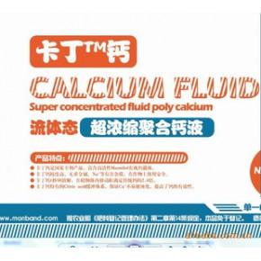 卡丁钙 河北萌帮 160g/升(%)