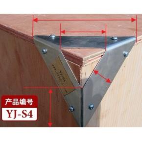 南京木箱铁护角YJ-S4