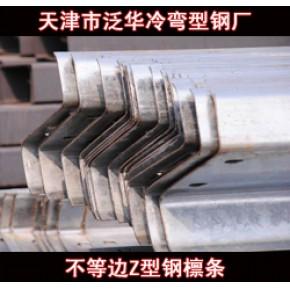 天津Z型钢镀锌Z型钢搭接Z型钢檩条价格