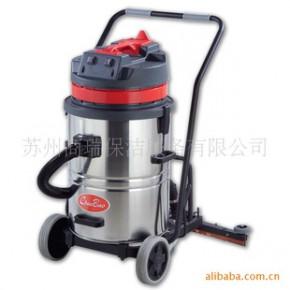60升不锈钢桶带扒式二马达吸尘吸水机