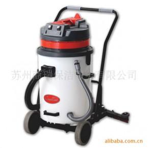 60升塑料桶带扒式二马达吸尘吸水机