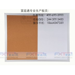 质优价低哪找去 富鑫通白板厂LI江海水松板