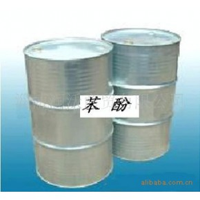 直接供应优质混苯 优质 燕山石化