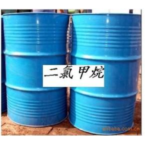 优质二氯甲烷 淄博 优级品