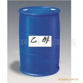 欢迎采购异丙醇  优质 999(%)