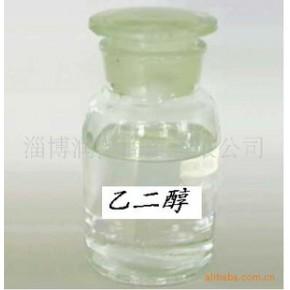 优质苯酚1 淄博 优级品