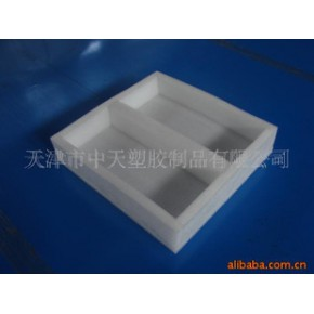 (全新优质)珍珠棉包装 包装定位材料EPE珍珠棉 EPE珍珠棉深加工