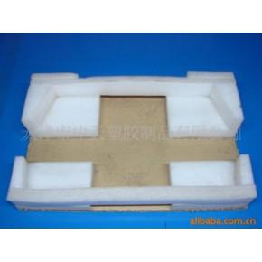 (极力推荐)泡沫塑料定位包装 珍珠棉护角 塑料包装材料