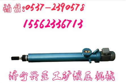 1,工作原理 电液推杆以电动机为动力源,通过双向齿轮泵输出压力油