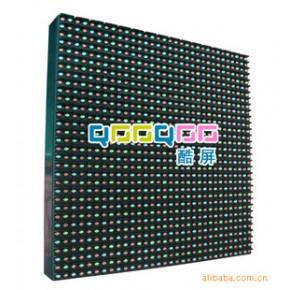 加工定制LED模组单元板 P12户外全彩 1/2扫描