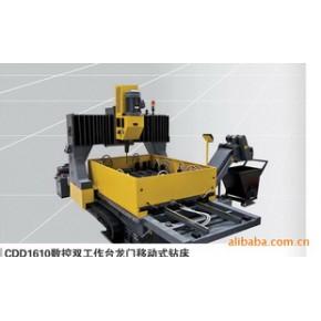 钢结构连接板加工数控平面钻床