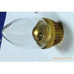 LED蜡烛灯外壳/高品质LED外壳