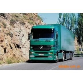 提供北京到西安专业运输业务