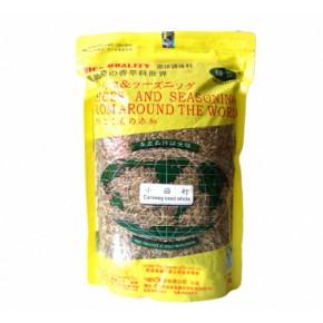 【绿环】小茴籽