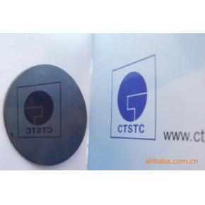 PCD、PCBN及CVD的表面抛光加工