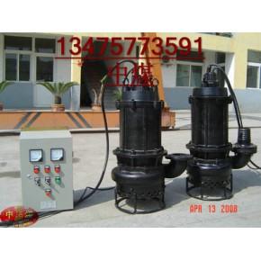 立式渣浆泵。供应优质立式渣浆泵王女士 qq2547051400 矿用渣浆泵型号规格。