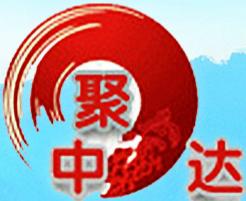 青岛聚中达工贸有限公司