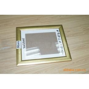 像框、相框、画框、仿古画框、仿古相框、处理像框镜框