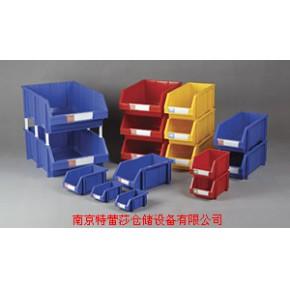 组立零件盒,蓝色环球零件盒,斜口零件盒-