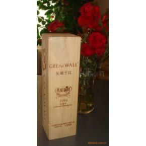 现货供应葡萄酒木盒 350