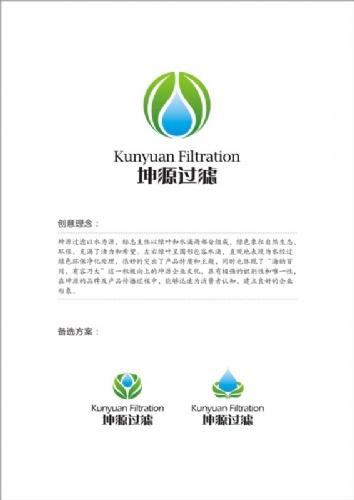 杭州富阳坤源过滤设备有限公司