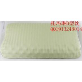 托玛琳厂家热销新亮托玛琳磁疗B型枕