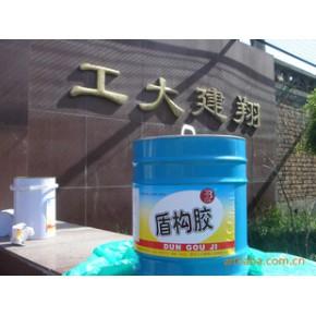 胶粘剂换热器密封条专用胶
