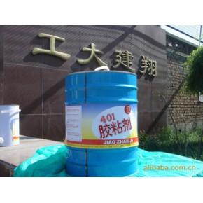 胶粘剂 401 橡胶类、石材类