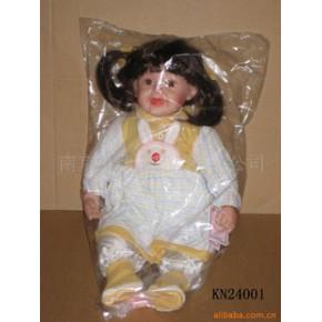 娃娃;环保无毒,仿真可爱,质量保证,价格低