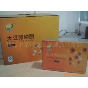 高纯度大豆磷脂 大豆卵磷脂